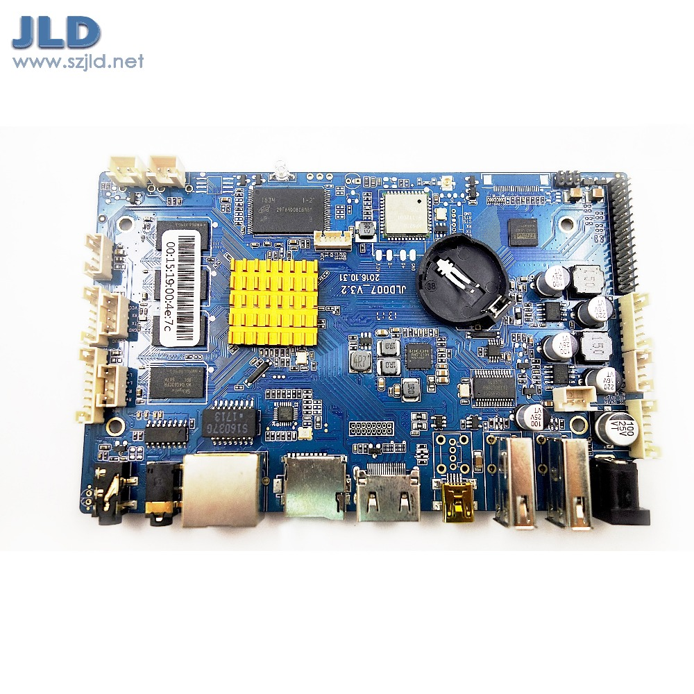 Access Control Pcb Board Wholesale Suppliers Alibaba Wireless Mouse Keyboard Printed Circuit 94v0