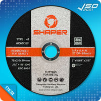 high profile carbon wheel steel cut off wheel