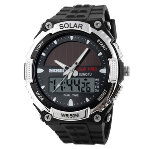 skmei instructions new style 1049 dual digital&japan quartz 2 time zone multi-function solar power watch 50m dive
