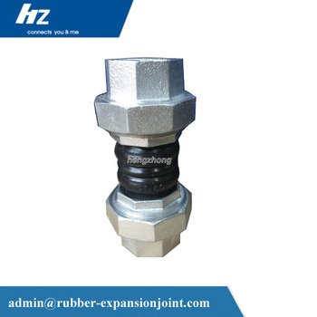 Carbon steel material and coupling type pipe rubber joint