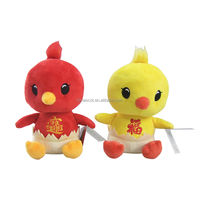 HI CE certificate soft plush chick toy chinese new year plush toy hot items 2017 new years products
