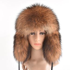 76036665105 China Fox Fur Hat
