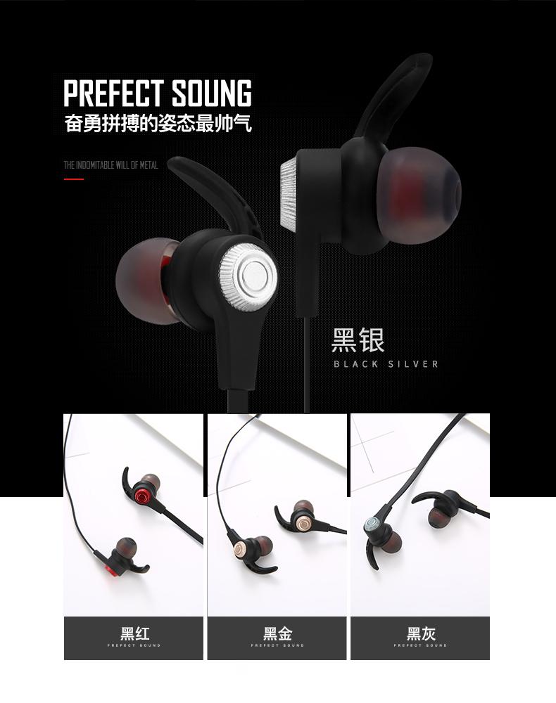 G12 mobile wireless BT headset heavy bass magnetic earphone headsets for communication