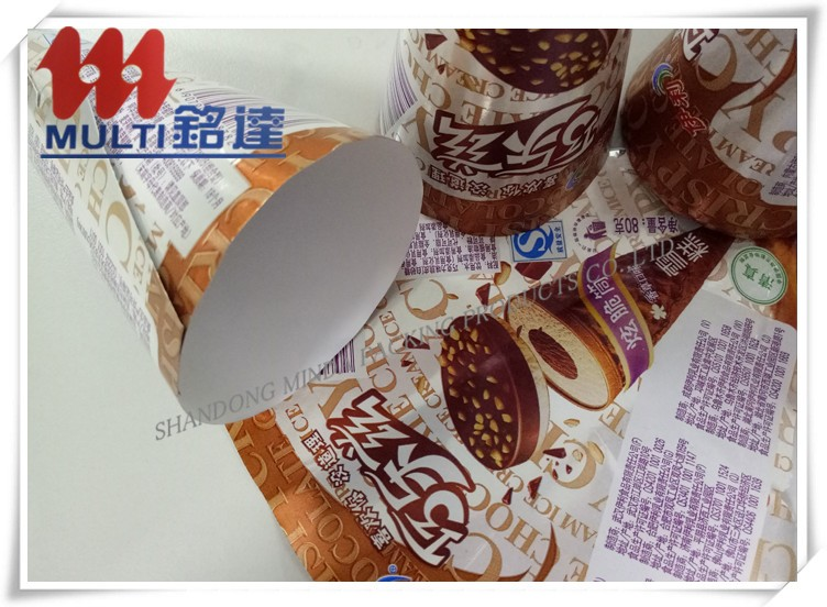 Chocolate Packaging Housahold Aluminum Foil Paper Sheets For Ice ...