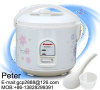 Deluxe Xishi Rice Cooker
