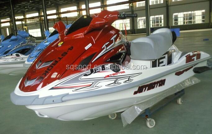Sq1100jm Motor Boat Jet Ski