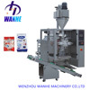 (WHIII-F2000) Sachet Packing Machine Price