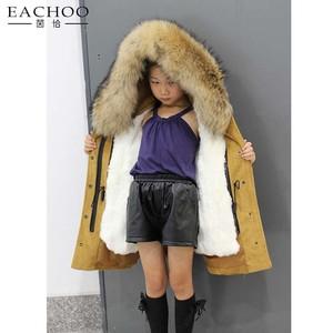 5df25a8de Coat Baby Girl Wholesale