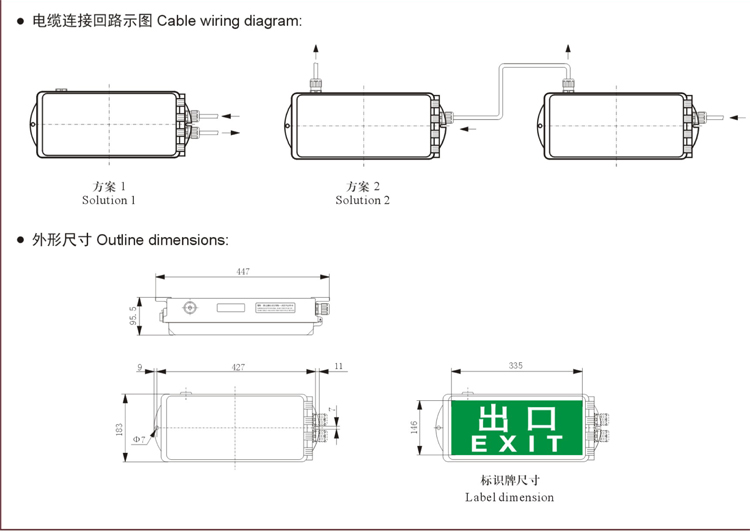 Manufacturing Iecex Atex Certified Explosionproof 3w Led – Explosion Proof Light Wiring Diagram