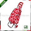 600D shopping trolley bag A2D