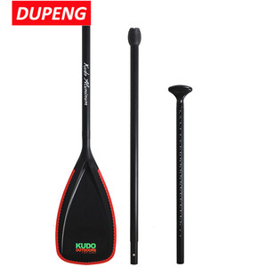 Aluminum Shaft Adjustable Edge Protected Black Plastic Blade Stand Up Sup Paddle