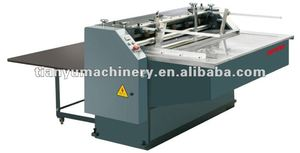 book board slitting machine