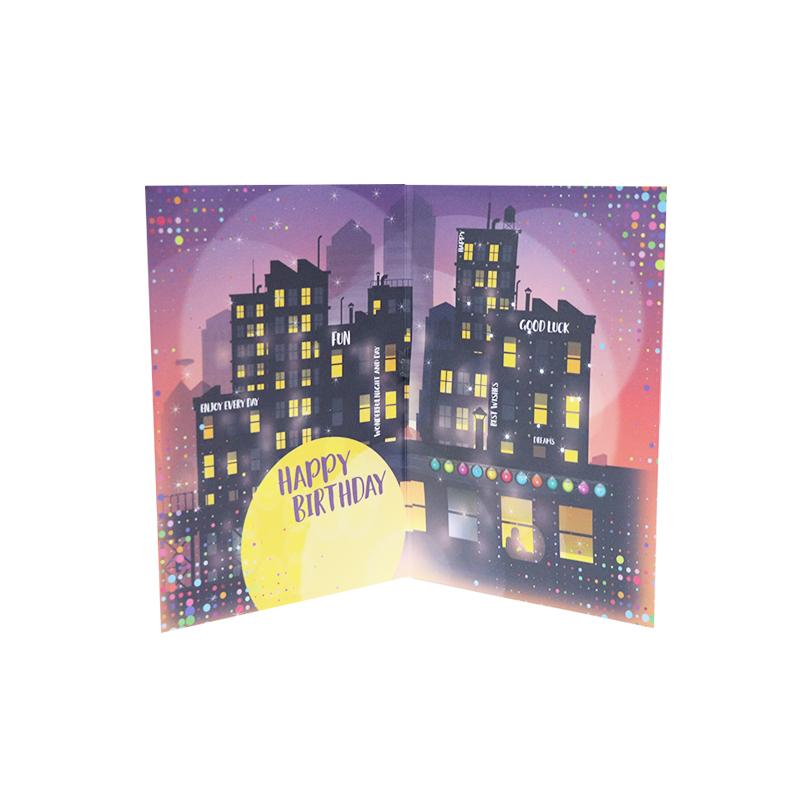Москва музыкальные открытки