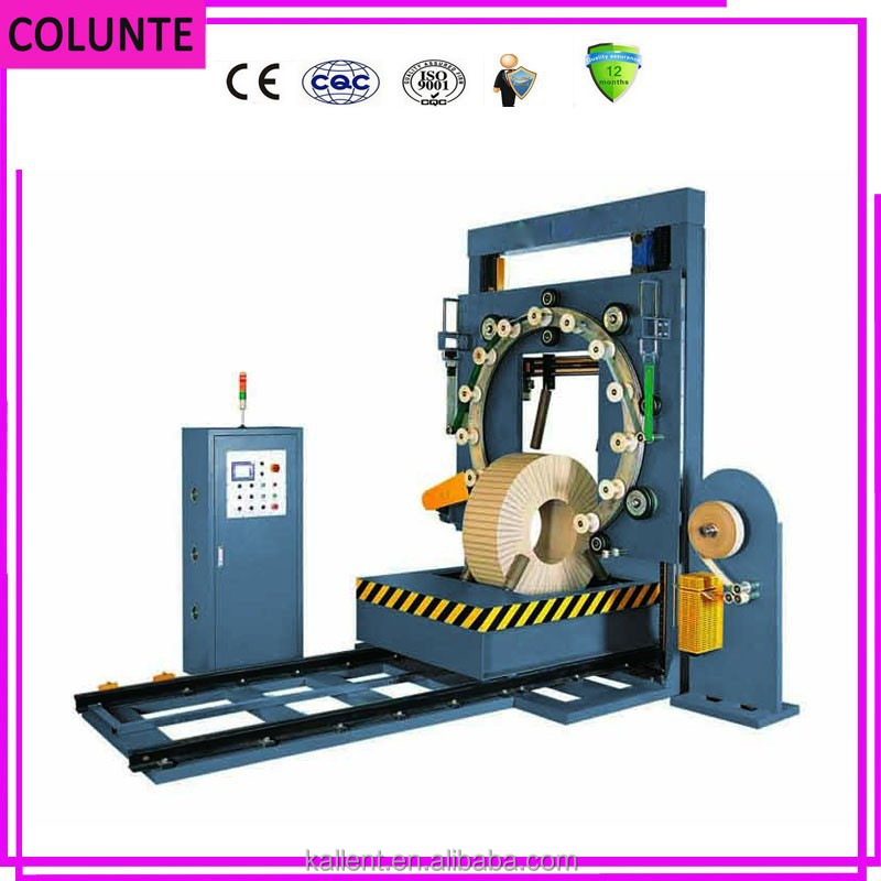 henan colunte Cable wire /Cable coil wrapping machine