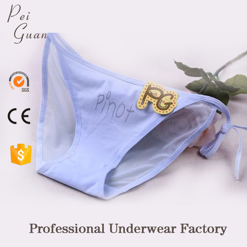 cute panties for women ladies panties underwear