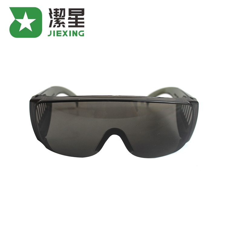 8946cedad56d China safety glasses uv wholesale 🇨🇳 - Alibaba
