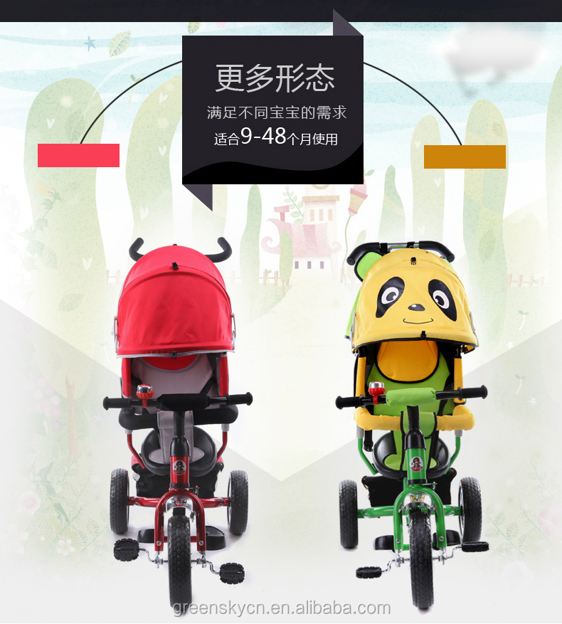 2016 CE approved Baby Tricycle,Tricycle for <strong>kids</strong>,new model Baby trike