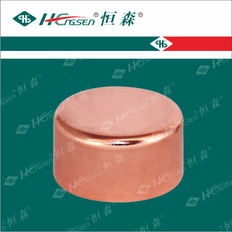 Cap/Copper fitting pipe fittings for refrigeration parts and air-conditioner parts passed CE,ISO9001