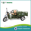Electric 3 wheel cargo loading motorcycle trike price in Bangladesh