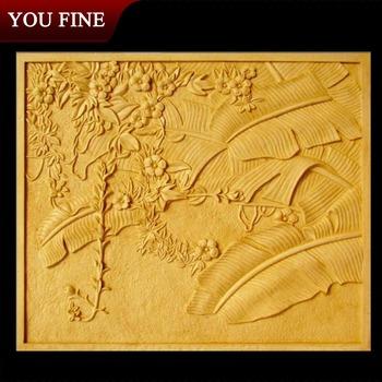 Art Stone Beige Wall Flower Relief Sculpture For Sale - Buy Flower ...