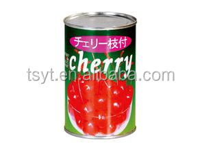2014 Canned cherry cherries in syrup fruit vegetable for Russia
