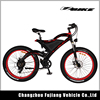 Sleep sitting up off road electro bicycle With Bottom Price Quad core TV box