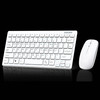 virtual laser laptop external keyboard for mobile phone
