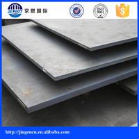 sa 516 grade 70 boiler and pressure vessel steel sheet steel companies