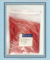 PERMANENT PINK HR-100 PIGMENT RED 146 5280-68-2 wholesale products