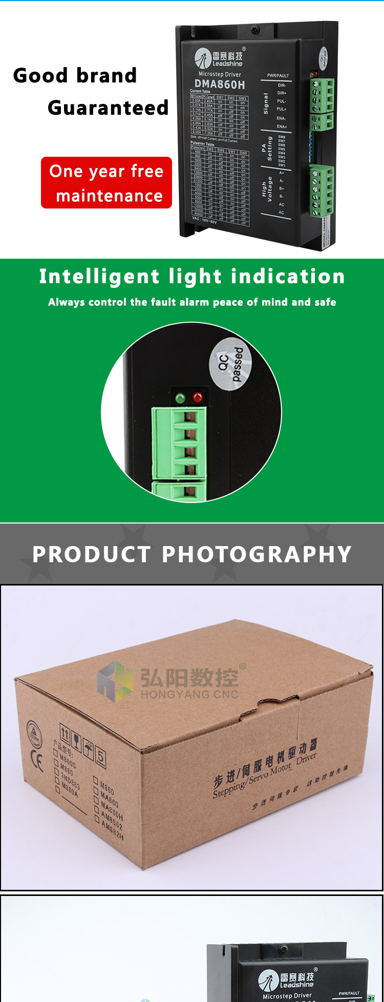 Hongyang Groothandel Cnc Router Originele Leadshine Dma860h Driver 18v-80vdc 2.4a-7.2a Microstep Driver Stap Motor Driver