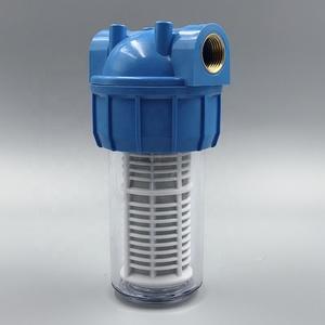 spin down sediment siliphos water filter BN19