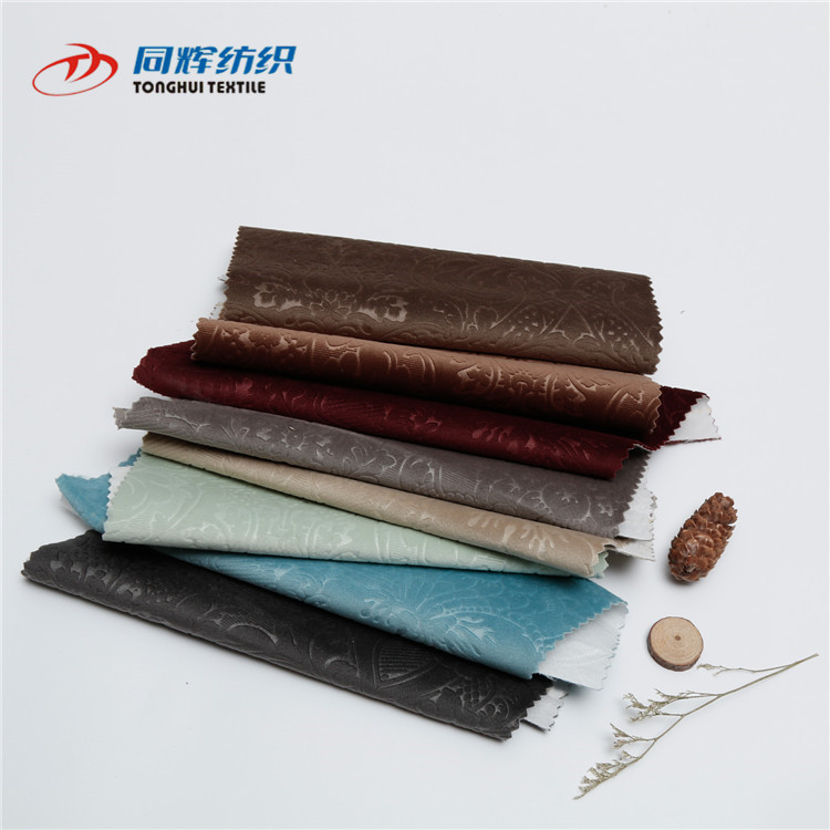 RY2389 Home Textile Super Soft 100% Polyester Pongee Fabric