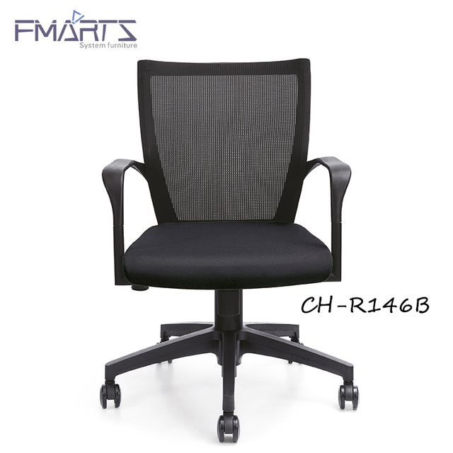 Trade Assurance New Style Nylon Fabric Switch To Wheels Guangzhou Furniture Ergonomic Mesh Office Chair
