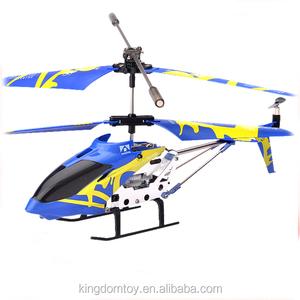 Align Trex 450 Rc Helicopter, Align Trex 450 Rc Helicopter