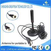 5DBI DVB T Indoor TV Antenna magnetic Mobile Digital TV DVB-T Antenna For Car