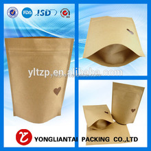 Silver silk white rectangle window doypack pouch standup zipper lock rice paper packaging bags