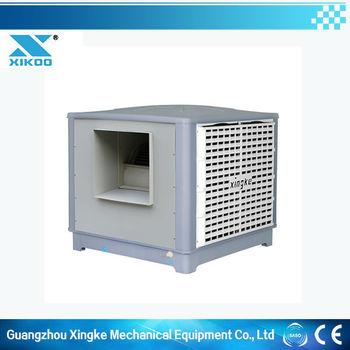 Harga Ac Sentral Peralatan Dapur Udara Pendingin Evaporataive Sistem Air