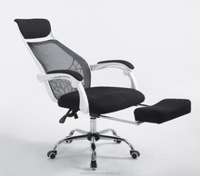 The most stylish ergonomic mesh office chair,Cool modern office lounge chair
