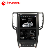 Android8.1 PX6 Tesla Vertikale Bildschirm <span class=keywords><strong>Auto</strong></span> DVD Gerät <span class=keywords><strong>Auto</strong></span> <span class=keywords><strong>GPS</strong></span> Radio Video Audio Für Infiniti G37 G25 G35 <span class=keywords><strong>GPS</strong></span>