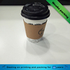 12oz single wall hot coffee paper cups with logo printed corrugated sleeve