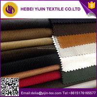 China export high quality 100% cotton solid colour corduroy fabrics for clothing