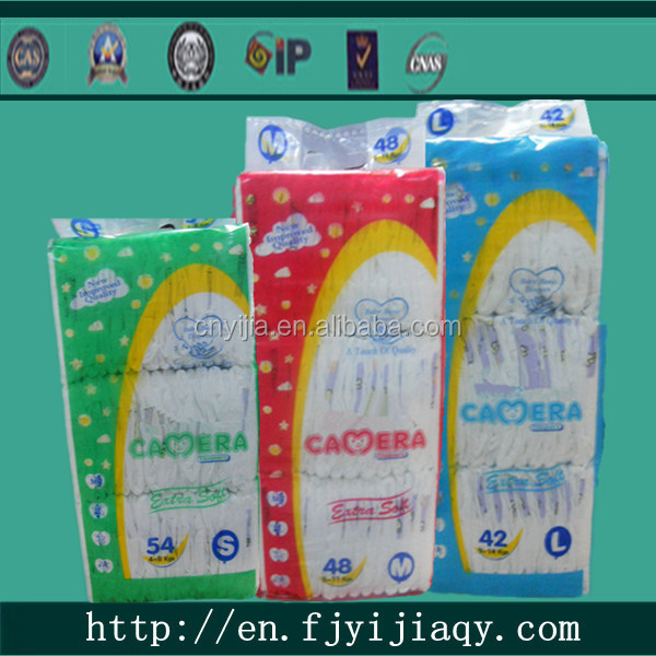 Camera Baby Diapers (BD02CM)