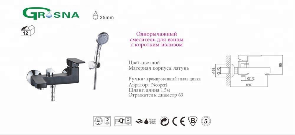 Chrome Plated Deck Mounted Single Lever Bath Shower Faucet Set Bathroom Freestanding Bath Faucet Accessories