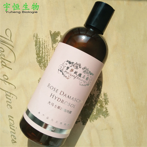 price for 100% pure natural wholesale Damascus distilled pure organic rose water