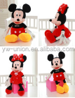 Big size plushmickey mouse toy/ hot sale birthday gift toy & plush toys/200cm