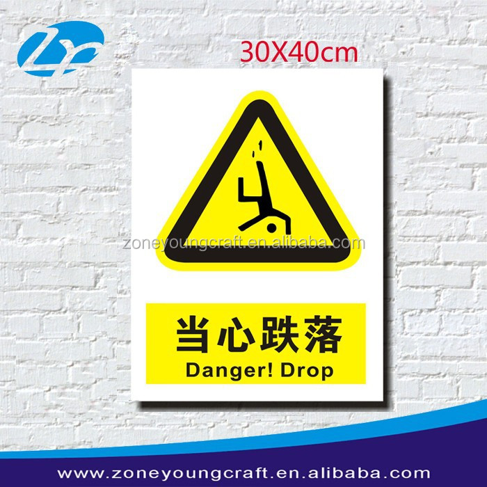 Drop Warning Safety Symbol With Sticker