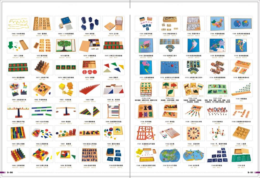 List Of Classroom Furnitures ~ Montessori equipment sets material