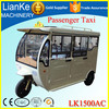 closed cabin passenger tricycle/electric passenger tricycle/trike passenger tricycle taxi for sale