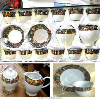 Jebena Ethiopia Traditional Coffee Set Ethiopian Cups With Saba Art 27pcs