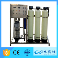 1000lph water purification machines system dialysis reverse osmosis